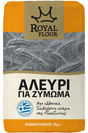 Royal Flour 1Kg αλεύρι ζυμωτό