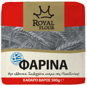 Royal Flour Farina 500gr