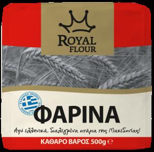 Royal Flour φαρίνα 500gr