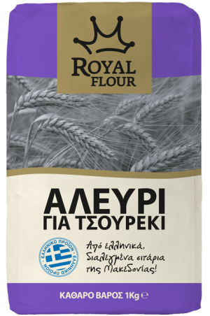Royal Flour 1Kg αλεύρι για τσουρέκι