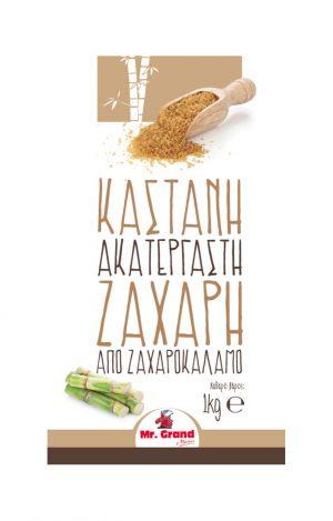 Mr Grand Καστανή Ζάχαρη 1Kg