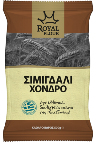 Royal Flour σιμιγδάλι χονδρό 500gr