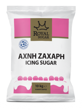Icing Royal Sugar 10kg